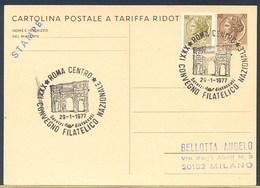 ITALIA -  ROMA  1977  -  ARCO DI COSTANTINO - Archeologia