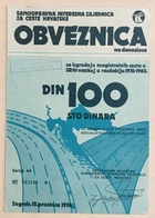 AKTIE  BOND   SHAREHOLDING   CROATIA  MOTORWAY CONSTRUCTION  1976 - Verkehr & Transport