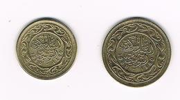 )  TUNESIE 20 En 50  MILLIM  1960 - 1380 - Tunisie