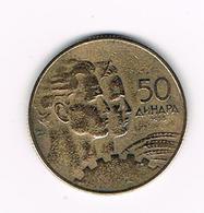)  JOEGOSLAVIE  50  DINARA  1955 - Yougoslavie