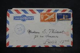 COTE DES SOMALIS - Affranchissement Plaisant De Djibouti Sur Enveloppe En 1951 Pour Paris - L 26188 - Côte Française Des Somalis (1894-1967)