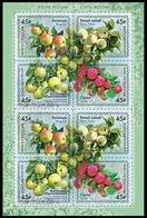 RUSSIA 2019 Sheet MNH ** VF Mi 2673-76 APPLE AGRICOLE AGRICULTURE APPLES POMME APFEL FRUIT FRUITS PLANT PLANTS 2456-59 - Blocs & Hojas
