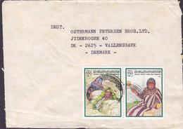 Libya TRIPOLI 1987 Cover Brief VALLENSBAEK Denmark Handwerk Frauen Mit Wolle Spinnerin Pair Paare - Libië