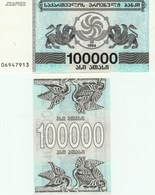 Georgia P48A, 100,000 Larus, Grapes, Winged Lions, Both From Cathedral UNC $6 CV - Géorgie