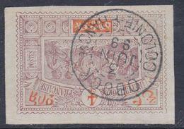 Obock N° 49 O   Groupe De Guerriers Somalis : 4 C.brun-lilas Et Orange  Belle Oblitération, TB - Obock (1892-1899)