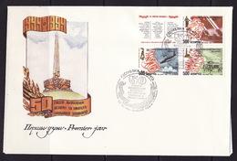 Belarus, 1994, 50 Years Liberation, II WW, FDC, Joint Russia - Militaria