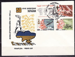 Ukraine, 1994, 50 Years Liberation, II WW, FDC, Joint Russia - Militaria