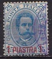 CRETE 1900 Italian Office : Italian Stamp 25 Cent Blue With Red Overprint 1 Piastra 1  Vl. 1 Unusual Violet Cancellation - Kreta