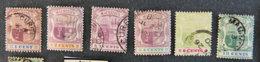 ILE MAURICE - MAURITIUS - 1895 - YT 86 à 91  - ARMOIRIES - Mauritius (1968-...)