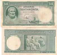 Greece P107, 50 Drachma, Hesiod / Parthenon Frieze Of Poseidon, Apollo 1939 F/VF - Greece