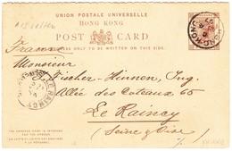 1897 Ganzsachenkarte Mit Aufdruck; Stempel Honkong Rückseitig Schiffstempel Nach Le Reyncy; Links Eckbüge - Hong Kong (...-1997)
