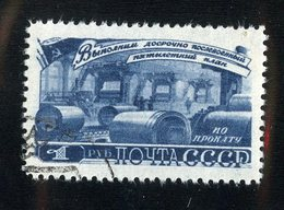 R-28459  USSR 1948 Zag.1200 (o) - Offers Welcome! - Used Stamps