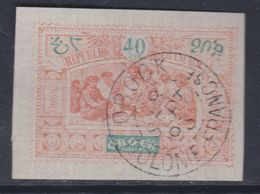 Obock N° 56 O Groupe De Guerriers Somalis :  40 C. Rouge Et Vert-bleu Belle Oblitération Sinon TB - Obock (1892-1899)