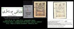 EARLY OTTOMAN SPECIALIZED FOR SPECIALIST, SEE...Mi. Nr. 731 - Mayo 75 LL - Auflagenanteil 936 Stück -R- - 1920-21 Kleinasien