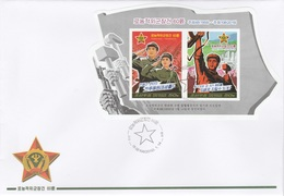 DPRK, North Korea, FDC, 60th Anniv. Of Founding Of The Worker-Peasant Red Guards, 2019 (Juche 108) - Korea, North