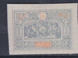 Obock N° 58 (.) Groupe De Guerriers Somalis : 75 C. Violet-brun Et Rouge-orange Neuf Sans Gomme Sinon TB - Unused Stamps