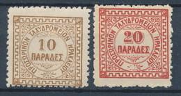 Griechenland Provinz Heraklion Nr. 2-3 * (Michel 20,-- € ) - Local Post Stamps