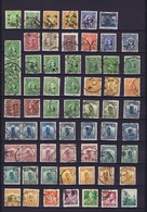 China; 62 Used Stamps; 2 Pairs And 1 Strip Of 3 - China