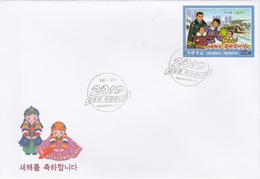 DPRK, North Korea, FDC, A Happy Family Greeting The New Year, 2019 (Juche 108) - Korea, North