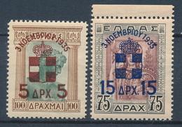 Griechenland Nr. 386-387 ** (Michel 25,50 € ) - Grecia