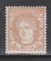 ALEGORÍA ESPAÑA 1870. 4 Mils NUEVO*. 28 € PRECIOSO - Neufs
