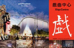 Hong Kong - 2019 - West Kowloon Cultural District - Xiqu Center - Mint Souvenir Sheet - 1997-... Région Administrative Chinoise