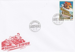 DPRK, North Korea, FDC, A Drive For Increased Production For Carrying Out The 5-year Strategy, 2019 (Juche 108) - Korea (Nord-)