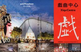 Hong Kong - 2019 - West Kowloon Cultural District - Xiqu Center - Mint Souvenir Sheet With Silver Foil And Embossing - 1997-... Région Administrative Chinoise