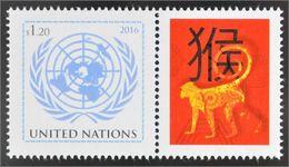 2016 - O.N.U. / UNITED NATIONS - NEW YORK - ANNO DELLA SCIMMIA / YEAR OF MONKEY. MNH - New York - Sede Centrale Delle NU