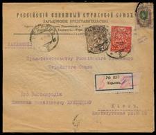 UKRAINE. 1918 (November). Kharkov - Kiev. Local Reg Mixed Fkd Usage. Arrival Cds. Signed. - Ukraine