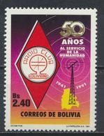°°° BOLIVIA - Y&T N°766 - 1991 MNH °°° - Bolivia