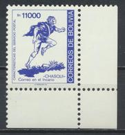 °°° BOLIVIA - Y&T N°654 - 1985 MNH °°° - Bolivie