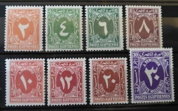 E24 - Egypt 1927 MNH Postage Due Stamps: 2M 4M 6M 8M 10M 12M 20M 30M SGD174/5/8/9/180/1/2 - Unused Stamps