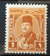 E24 - Egypt 1944 SG 291 1M MNH Stamp - King Farouq - Egypt
