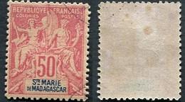 Colonie Française, Sainte Marie De Madagascar N°11 ; Faux Fournier Oblitéré - Madagascar - Sainte-Marie (1894-1898)