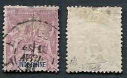 Colonie Française, Indochine N°16 Oblitéré, Qualité Beau- - Indochine (1889-1945)