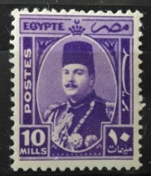 E24 - Egypt 1944 SG 296 10M MNH Stamp - King Farouq - Unused Stamps