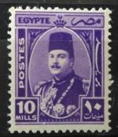 E24 - Egypt 1944 SG 296 10M MNH Stamp - King Farouq - Egypt