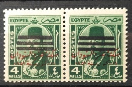 TS29 - Egypt 1953 PAIR Of 4M King Of Egypt & Sudan Overprinted BARS - MNH - Unrecorded - Unused Stamps