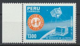 °°° PERU - Y&T N°807 - 1985 MNH °°° - Perù