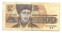 BULGARIA 100 Leva 1991 - Bulgaria