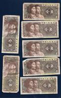 CHINA 1 Jiao 1980 7 Banknotes - China