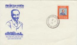 SRI LANKA(CEYLON) 1971 FDC With CHARLES HENRY DE SOYSA.BARGAIN.!! - Sri Lanka (Ceylon) (1948-...)