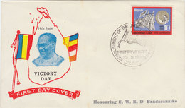 SRI LANKA(CEYLON) 1970 FDC VICTORY DAY.BARGAIN.!! - Sri Lanka (Ceylon) (1948-...)