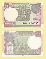 India P117a, 1 Rupee, Offshore Drilling Platform / Coin, Asaka Column, 2015 UNC - India
