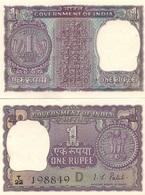 India P77v, 1 Rupee Coin, / Lion Capitol Of Asoka Column, UNC 1978 $5 Cat Val - India