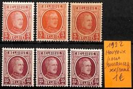 [831016]Belgique 1922 - Pour Nuances, Familles Royales, Rois - 1922-1927 Houyoux