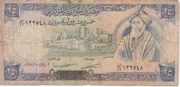 BILLETE DE SIRIA DE 25 POUNDS DEL AÑO 1992 (rotura)   (BANKNOTE) - Siria