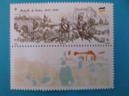 TIMBRE , No:5063 A, CENTENAIRE De La BATAILLE De VERDUN , PEU CONNU  XX Timbres En Bon état - France