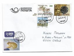 Macedonia And North Macedonia MIX Francature Air Mail Skopje - Ohrid - Macédoine